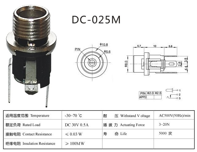 A-844 Male Mm Jack Wiring Diagram on