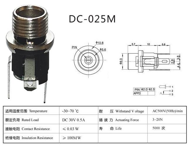 Dc Power Jack 2 1mm Panel Mount Bulkhead